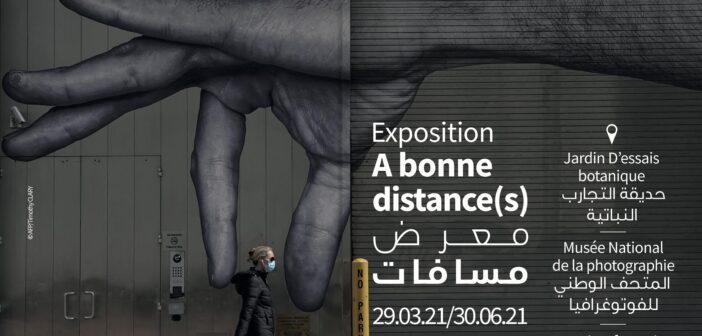 """Exposition : """"A bonne distance(s)"""""""